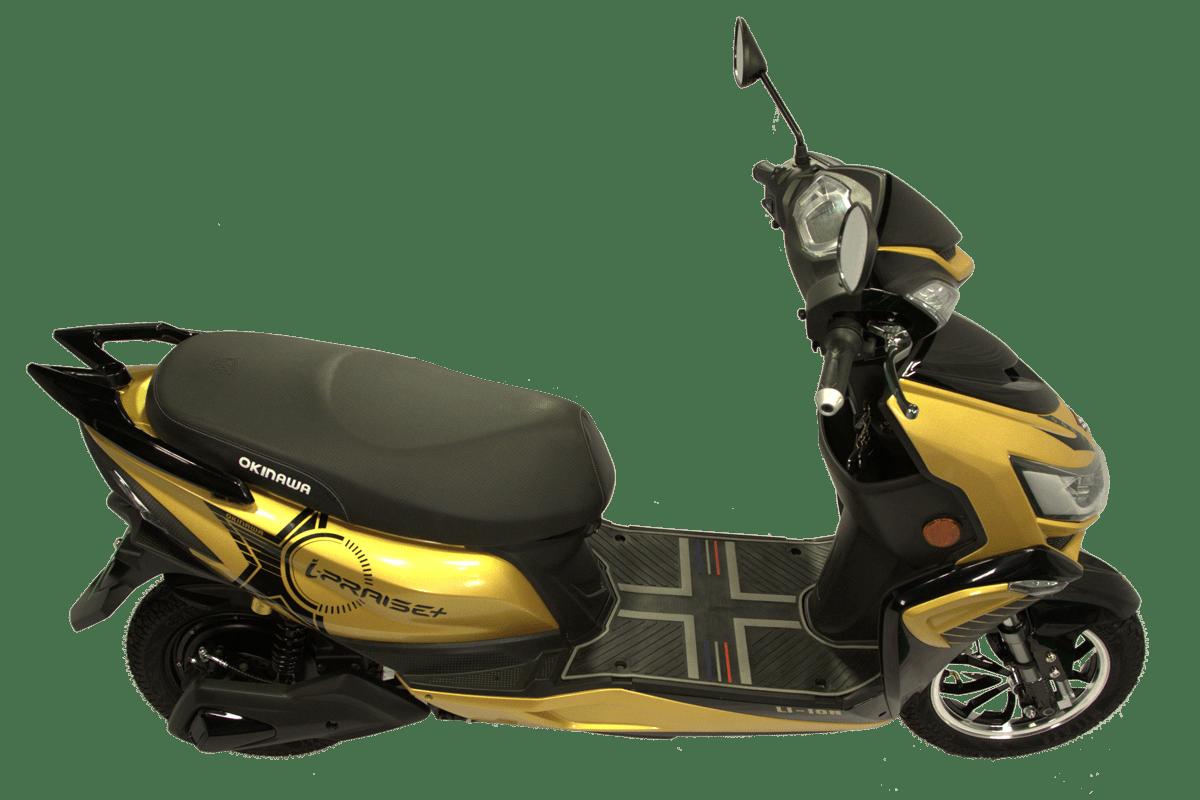 praiseplus yellow image5